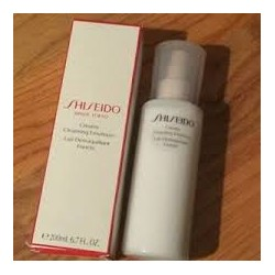 SHISEIDO GINZA TOKYO CREAMY CLEANSING EMULSION 200 ML